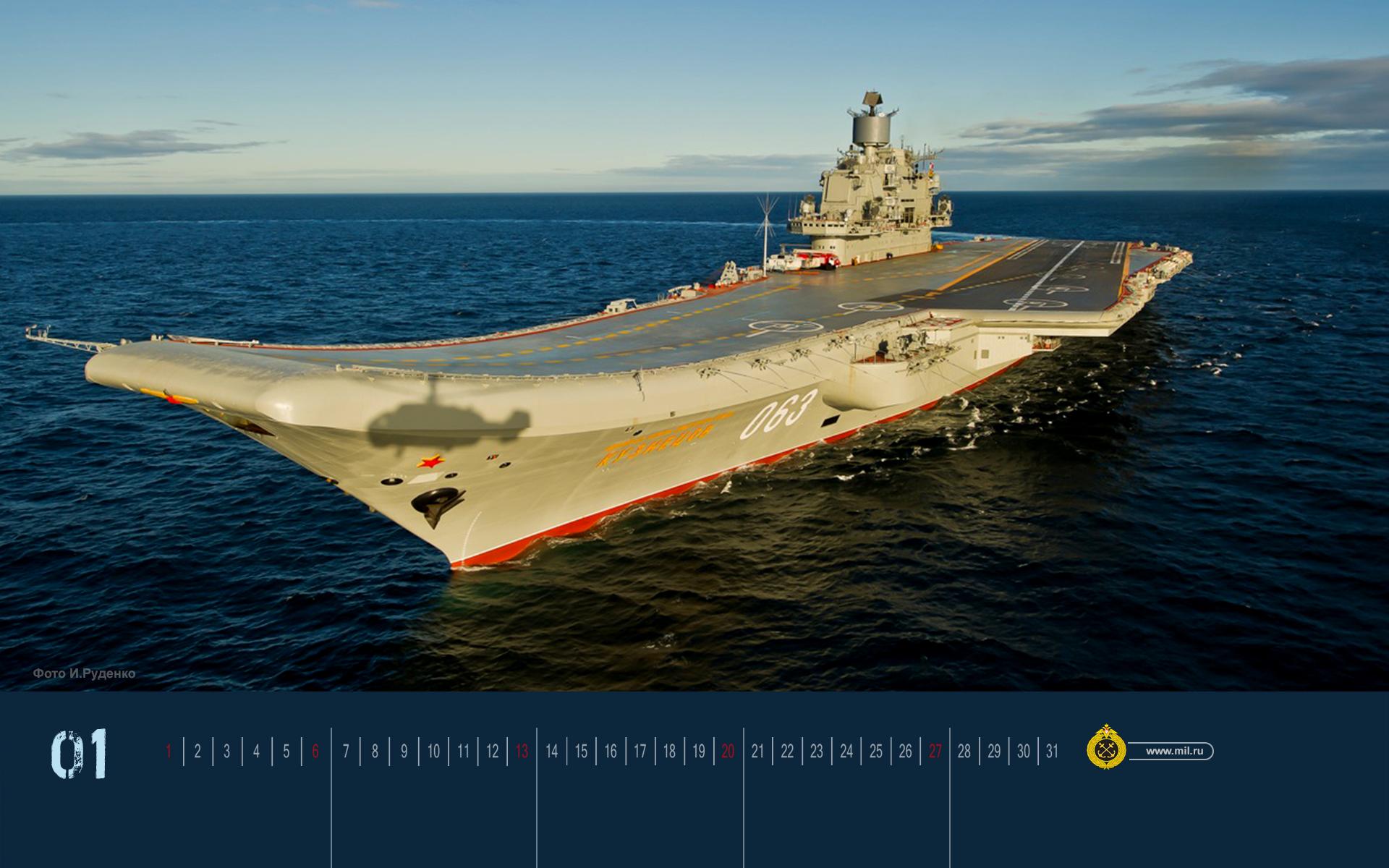 Bộ lịch ảnh 2013 tuyệt đẹp in hình vũ khí của Hải ...