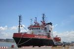 """Bắt hai tàu chở dầu """"lậu"""" của Công ty TNHH Hải Dương trong 4 tháng"""