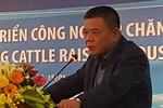 BIDV tài trợ 1 tỷ USD phát triển chăn nuôi bò tại Hà Tĩnh