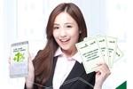 Trái phiếu Vietcombank: Kênh đầu tư lợi nhuận cao, ít rủi ro