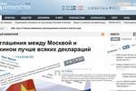Nhà giáo Nga xin lỗi người Việt vì bài báo xuyên tạc lịch sử Việt Nam