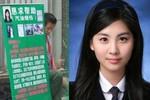 Ca sĩ Hàn bị người đàn ông TQ photoshop thành vợ đã chết để xin tiền