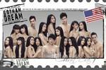 Vụ thiệp mời 16 mẫu nude: 'Báo chí đừng gọi phỏng vấn nữa'