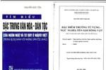 Phó Thủ tướng yêu cầu làm rõ nghi vấn đạo văn của Giáo sư Nguyễn Đức Tồn