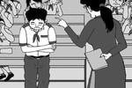 Có quá sớm để bàn về dự thảo phạt tiền giáo viên, học sinh?