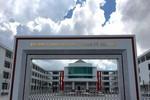 Hiệu trưởng xin trả lại chức ở Kiên Giang đã được cho thôi việc