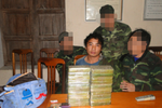 Hạ Bá Cu bị bắt vì vận chuyển 20 bánh heroin từ Lào về Việt Nam