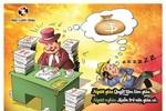 Ghét người giàu thì làm sao có xã hội giàu có được!