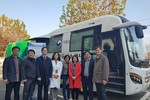 Cục An toàn thực phẩm tham dự tập huấn với Bộ An toàn thực phẩm Hàn Quốc