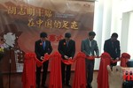 """""""Theo dấu chân Bác"""" thúc đẩy giao lưu văn hóa hữu nghị Việt-Trung"""