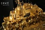 Dân mạng Trung Quốc lại phát cuồng với TSB Liêu Ninh mạ vàng