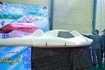 Máy bay do thám không người lái Mỹ đã bị Iran mã hóa