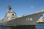 Tàu khu trục Aegis của Nhật vượt trội tàu khu trục tên lửa mới của TQ