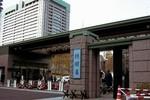 Hé lộ thông tin về nơi chuyên nghiên cứu, đánh giá TQ của Nhật Bản