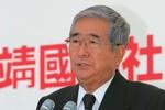 Quan hệ Trung-Nhật rơi xuống vực thẳm sâu nhất  trong hơn 40 năm qua