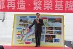 Đài Loan muốn quân cảng Cơ Long thành cảng du lịch nổi tiếng?