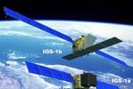 Nhật Bản gấp rút tăng năng lực do thám, sẽ phóng nhiều vệ tinh gián điệp
