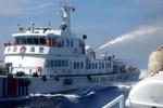 Năng lực tuần tra đảo Senkaku của Trung Quốc tăng mạnh