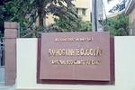 Nội dung tố cáo liên quan tới Trường ĐH KTQD không có cơ sở
