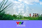Từ ngày 1/1/2016 chính thức lên sóng kênh truyền hình Giáo dục quốc gia VTV7