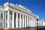 Bạn biết gì về Đại học Tổng hợp Quốc gia Kazan, Liên bang Nga?