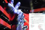 Chung kết The Voice 2013: 240 triệu/30 giây quảng cáo