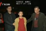 Trung Quốc: Đốt xưởng may thiêu sống 14 người vì bị nợ lương