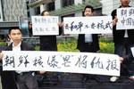 Dân Trung Quốc biểu tình phản đối Triều Tiên thử hạt nhân