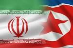 Bắc Triều Tiên tham dự hội chợ năng lượng tại Iran