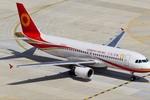 Trung Quốc đình chỉ, điều tra 3 phi công tự ý hạ cánh tự động