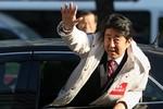 Xe hơi của Thủ tướng Nhật Bản và 5 ô tô hộ tống tông nhau liên hoàn