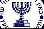 """""""Israel đã ngăn chặn hàng triệu cuộc gọi, tin nhắn của lãnh đạo Pháp"""""""