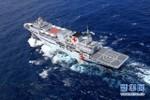 TQ xác nhận phái tàu cứu trợ, tướng Philippines họp đại diện 9 nước