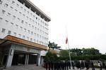 """Trung Quốc kêu gọi Hoa kiều ở Nhật đăng ký hỗ trợ """"khẩn cấp bất ngờ"""""""
