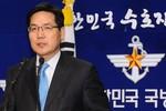 """Seoul phản ứng về khu nhận diện phòng không TQ """"đè"""" lãnh thổ Hàn Quốc"""