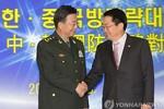 Trung Quốc bác yêu cầu của Hàn Quốc vẽ lại khu nhận diện phòng không