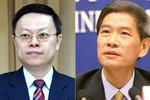 Quan chức Đài Loan - Trung Quốc chính thức hội đàm sau 60 năm