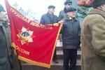 """Nga tổ chức hàng loạt cuộc mít tinh """"ủng hộ Ukraina chống phát xít"""""""