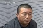 Trung Quốc tử hình kẻ đánh bom gần trụ sở thành ủy
