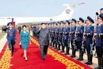 Lộ ảnh chuyên cơ của vợ chồng Kim Jong-un