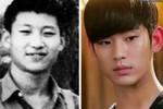 Vợ Tập Cận Bình: Thấy chồng hồi trẻ giống diễn viên Kim Soo-hyun