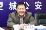 """Phó Giám đốc tình báo công an Trung Quốc """"hy sinh"""" tại Tân Cương"""