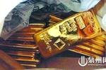 Quan chức Thâm Quyến bị bắt cóc, bỏ 185 kg vàng ròng để chuộc thân