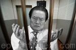 Chu Vĩnh Khang liều mạng đập đầu Phó Viện trưởng Kiểm sát tối cao