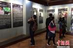 Trung Quốc triển lãm phản gián, Tập Cận Bình nêu chiến lược an ninh