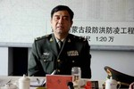 Trung Nam Hải bắt tiếp 3 viên tướng tại chức, 102 ngày đả 33 hổ