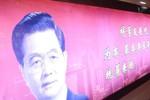 Đa Chiều: Hồ Cẩm Đào xuất hiện, không báo nào ngó ngàng đưa tin