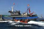 Hải quân Hàn Quốc rượt tàu cá Trung Quốc, Triều Tiên dọa bắn