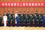 Tập Cận Bình thăng 10 Thượng tướng, 4 người tham gia Chiến tranh Biên giới