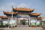 Dân Myanmar lo ngại ảnh hưởng ngày càng tăng của Trung Quốc